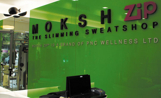 PNC Wellness Ltd. launches MOKSH ZIP™